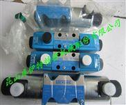 DG4V-3-6C-M-U-H7-60-美国VICKERS电磁阀 威格士电磁阀DG4V-3-6C-M-U-H7-60