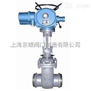 Z44H DSZ41H铸钢水封电动闸阀