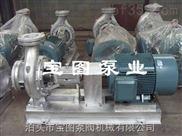 精工设计宝图牌节能导热油泵.转子泵.食品卫生泵