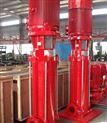 XBD-GDL立式多级不锈钢消防泵