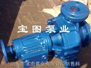 市场批发宝图牌锅炉导热油泵.渣油泵厂家专业定做