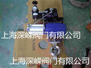 ZSHV-气动V型球阀