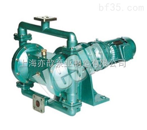 电动隔膜泵 DBY高压隔膜泵不锈钢卫生水泵