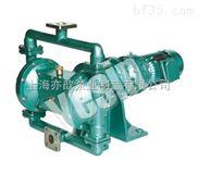 電動隔膜泵 DBY高壓隔膜泵不銹鋼衛生水泵