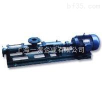 浓浆式螺杆泵