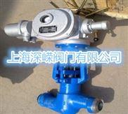 水封焊接电动截止阀