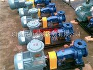 廠家直銷清水泵 離心式清水泵 IS直聯式清水泵