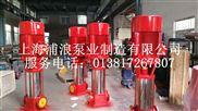 供应上海XBD-GDL型消火栓增压泵,增压消防泵特点
