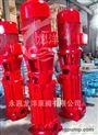 XBD-(I)立式消防泵厂家