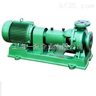 IHF65-40-200臥式化工離心泵