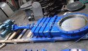 DMZ973X-电动封闭式刀闸阀,防尘式刀闸阀,带盖式刀型闸阀