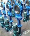 电液动刀型闸阀、液动浆闸阀、耐磨电液动矿浆闸阀