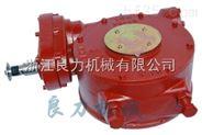 MY-1S蜗轮箱-品牌阀门驱动装置批发-良力