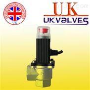 進口角式燃氣緊急切斷電磁閥_英國UK優科
