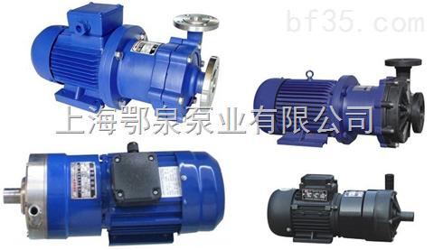 CQ型耐腐蚀磁力泵