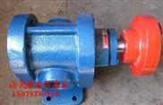 龙都降价2CY-58/0.28移动式齿轮泵
