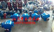 LQB-5/0.36型铸钢沥青泵 好设备买不贵
