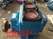 80YHCB-60圓弧齒輪泵 龍都泵業國內知名品牌