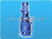 多级热水离心泵