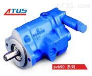 澳托士提供威格士PVB國產進口變量柱塞泵 液壓元件