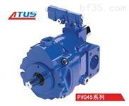 澳托士提供威格士PVQ進口柱塞泵 國內代替品牌液壓元件