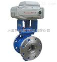 上海冠环ZDRV电动V型调节球阀,上海阀门厂