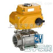 Q911F-Q911F三片式电动球阀,内螺纹电动球阀,丝口电动球阀