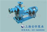 供應ZX型臥式清水自吸泵