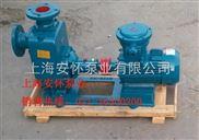 供应CYZ不锈钢防爆自吸油泵