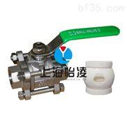 【陶瓷球阀】供应质量三包Q11TC三片式陶瓷球阀
