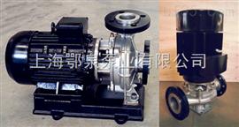 ISWH型卧式不锈钢化工离心泵