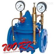 美國沃克(WORK)-進口供水減壓閥