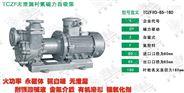 【黑龙江皖氟龙】氟塑料自吸泵-耐酸自吸泵-耐腐蚀自吸泵