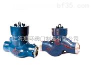 上海冠环H61Y高温高压电站止回阀,上海阀门厂