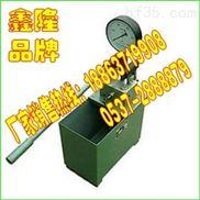 优质手动双缸试压泵 由鑫隆厂家供货