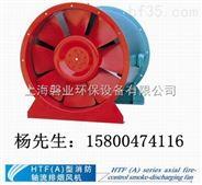 HLF-6低噪声混流式风机箱