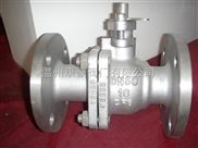 Q41F-16P不銹鋼法蘭球閥 不銹鋼浮動球閥 不銹鋼球閥