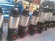 潛水式攪勻排污泵