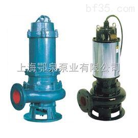 JPWQ不锈钢搅匀排污泵JYWQ系列自动搅匀排污泵