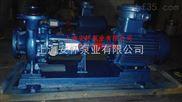 供应IS50-32-250型卧式单级离心泵