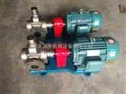 济南强亨YCB不锈钢汽油圆弧齿轮泵在传输系统中可做传输增压泵
