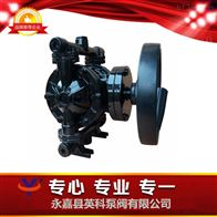 YKS塑料手动隔膜泵浙江手动双隔膜泵铸铁手摇隔膜泵紧急消防手动泵
