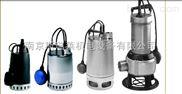 丹麦格兰富不锈钢潜水泵AP50B.50.15.3.V