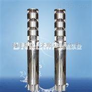 批量生產100QJ不銹鋼井用潛水泵