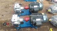 宜昌强亨RCB不锈钢石蜡保温齿轮泵输送介质不含固体颗粒
