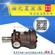定级压力补偿变量高压柱塞泵1.25MYCY14-1B
