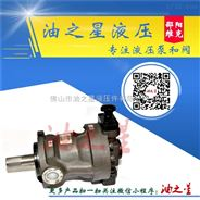 手动变量轴向柱塞泵1.25SCY14-1B