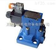 华德电液溢流阀DB3U10H-2-30B/315W220-50NZ5L