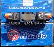 华德电液换向阀4WEH32G50B/6CW220-N9ET25L