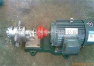 泊头KCB18.3不锈钢齿轮泵价格